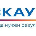 Российская система спутникового мониторинга проконтролирует эффективность дизельных электростанций