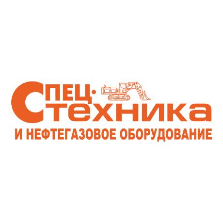 """Журнал """"Спецтехника и нефтегазовое оборудование"""""""
