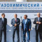 Татарстанский нефтегазохимический форум, 26-я международная специализированная выставка «Нефть, газ. Нефтехимия»