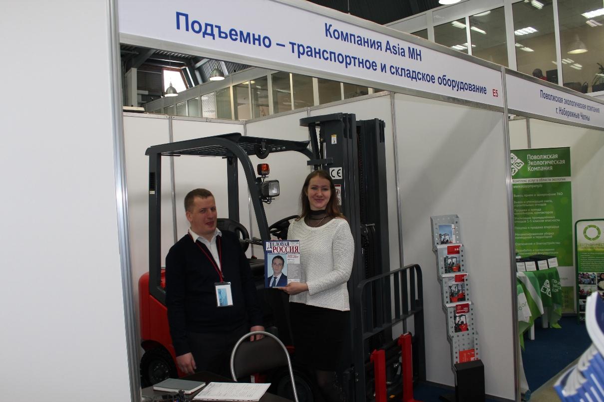 Камская промышленная компания официальный сайт продвижение сайта в оренбург