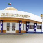 XXIV межрегиональная специализированная выставка «БелгородАгро»