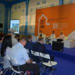 XVI межрегиональная специализированная выставка  «СОВРЕМЕННЫЙ ГОРОД. Стройиндустрия»