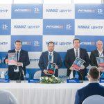 Компания «Русбизнесавто» открыла новый дилерский центр «КАМАЗ» под Краснодаром