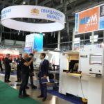 17-20 сентября 2019 года в Екатеринбурге пройдет ежегодная международная специализированная выставка LESPROM-URAL Professional