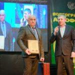 Волгоградские сельхозтоваропроизводители обсудили основные направления развития АПК на агрофоруме