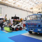 Уважаемые дамы и господа! Выставочная компания «Красноярская ярмарка» приглашает принять участие в специализированной выставке «ТехСтройЭкспо. Дороги».