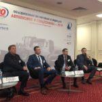 Руководство компании «ЧЕТРА» приняло участие в конференции «Автолизинг и спецтехника»