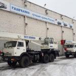 Партия российских автокранов поставлена в Туркменистан