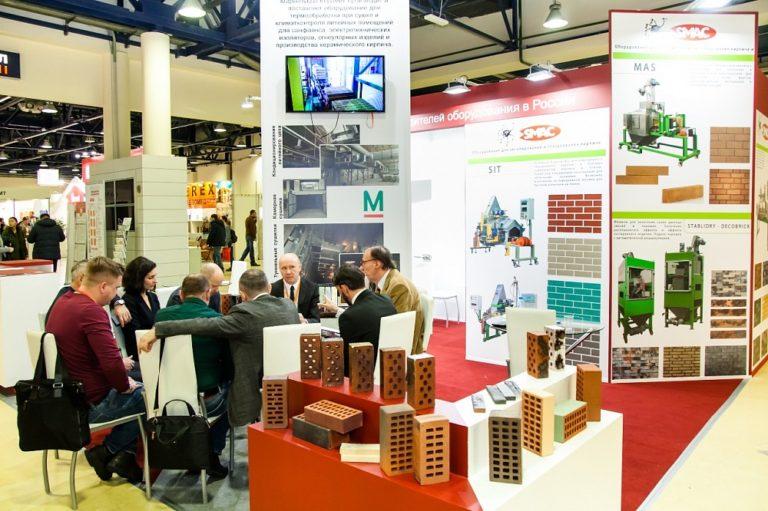 21ая специализированная выставка «Отечественные строительные материалы (ОСМ)»