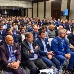 Международная конференция «Горнорудная промышленность России 2020»