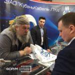 Продолжается регистрация посетителей  на выставку «Крым. Стройиндустрия. Энергосбережение