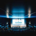 47-й межрегиональный специализированный форум-выставка «Строительство».