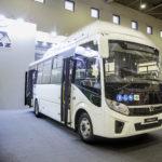 «Группа ГАЗ» представляет на выставке CityBus 2021 линейку городского транспорта, расширяющую безбарьерную среду