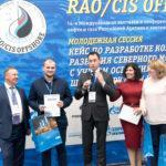 «Газпром добыча шельф Южно-Сахалинск» выступит спонсором Молодежной сессии RAO/CIS Offshore 2021