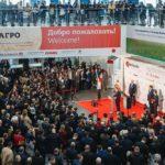 50 дней до открытия «ЮГАГРО 2021»