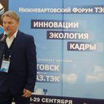 Отчет о проведении межрегиональной специализированной выставки  «Нижневартовск. Нефть. Газ. ТЭК-2021»